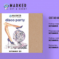 Набор SKETCHMARKER DISCO PARTY 12 SET (12 маркеров + бумага+ набор лайнеров+брашпен)