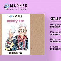 Набор SKETCHMARKER LUXURY LIFE 12 SET (12 маркеров + бумага+ набор лайнеров+брашпен)