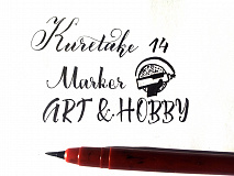 Ручка Kuretake No. 14 Pocket Brush Pen - Hard
