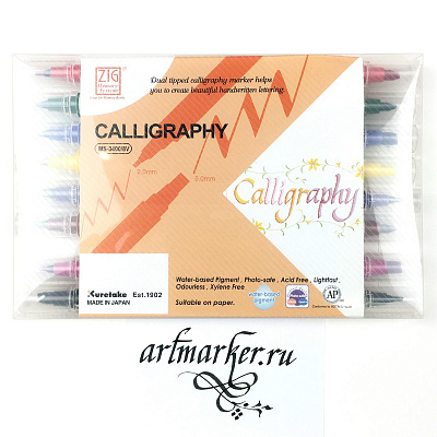 Набор 8 маркеров ZIG Calligraphy 8 set